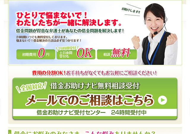 site_item_01