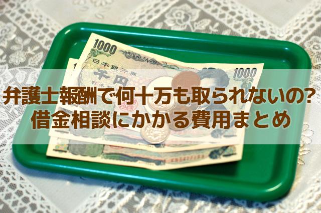 site_special_02
