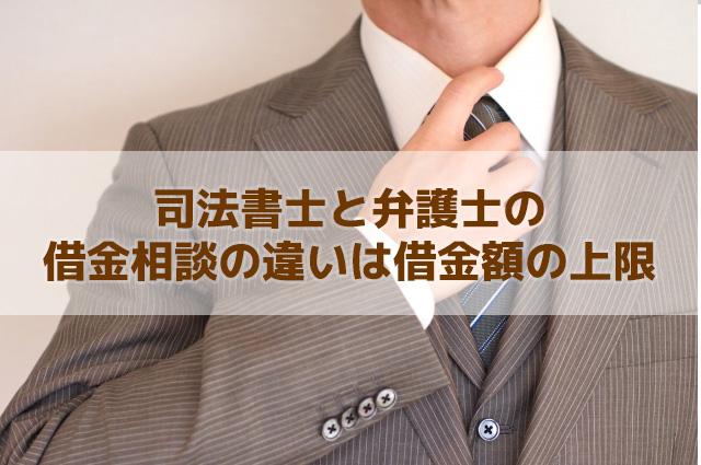 site_special_04